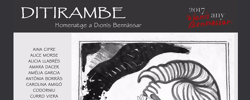 Cartel Exposición Colectiva Pilar Cerdà 'Ditirambe'